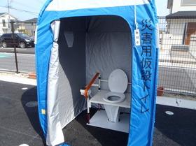 写真:非常用トイレ