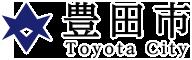 豊田市トップページ